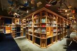 Βιβλιοθήκη …,vivliothiki …