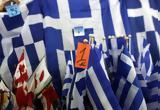 ΙΟΒΕ, Επιδείνωση, Ελλάδα, Νοέμβριο, 2016,iove, epideinosi, ellada, noemvrio, 2016
