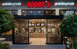 Goodys,