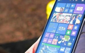 Επιστροφή, Nokia, epistrofi, Nokia