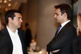 Δημοσκόπηση ΠΑΜΑΚ, Ξεφεύγει, Δημοκρατία, ΣΥΡΙΖΑ,dimoskopisi pamak, xefevgei, dimokratia, syriza