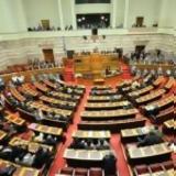 Βουλή, Ψηφίστηκαν,vouli, psifistikan
