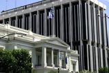 ΥΠΕΞ, Τουρκία, Διεθνές Δίκαιο,ypex, tourkia, diethnes dikaio