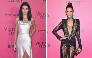 Pink Carpet, Αυτά, Victoria's Secret, Pink Carpet, afta, Victoria's Secret