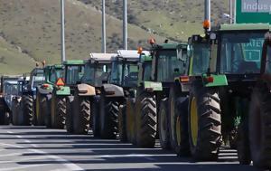 Αγρότες, agrotes