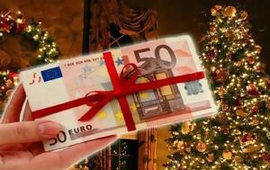 Δώρο Χριστουγέννων, Eνημέρωση, ΓΣΕΕ, doro christougennon, Enimerosi, gsee
