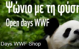 WWF, Χριστούγεννα, WWF, christougenna