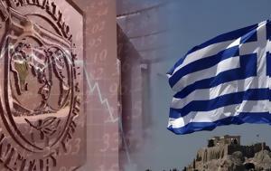 Μάχη, ΔΝΤ, 2019-2020 –, Κυβέρνηση, machi, dnt, 2019-2020 –, kyvernisi