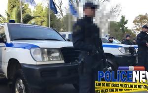ΑΥΤΟΣ, ΚΟΥΚΛΟΣ Αστυνομικός, ΟΠΚΕ, [photos], avtos, kouklos astynomikos, opke, [photos]