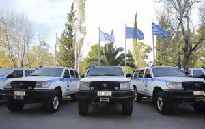 Κόσοβο, Ελληνική Αστυνομία, kosovo, elliniki astynomia