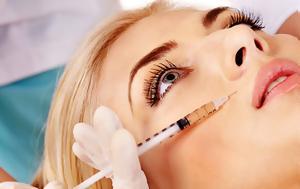Κομμώτριες, Botox, kommotries, Botox