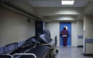 Ξέμειναν, Γενικό Νοσοκομείο Λάρισας -Αναβλήθηκαν, xemeinan, geniko nosokomeio larisas -anavlithikan