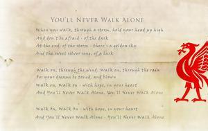 Αυτή, You'll Never Walk Alone … ΕΠΟΣ, afti, You'll Never Walk Alone … epos