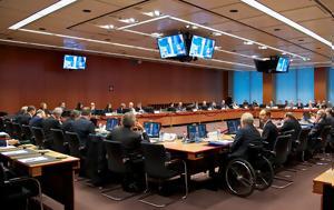 Προς, Eurogroup – Λιγότερο, pros, Eurogroup – ligotero