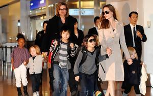Brad Pitt-Angelina Jolie, Χάνουν, Brad Pitt-Angelina Jolie, chanoun