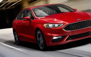 Ανάκληση 680 872 Ford Mondeos Fusions, Lincoln MKZs, anaklisi 680 872 Ford Mondeos Fusions, Lincoln MKZs