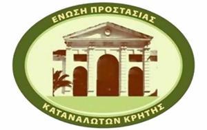 Ε Π, Κ Κρήτης, Ταξιτζής, 187 199, Εφετείο, e p, k kritis, taxitzis, 187 199, efeteio