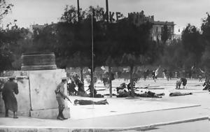 Δεκεμβριανά, 1944, Αθήνας, dekemvriana, 1944, athinas