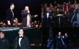 Ρουβάς, Μπέος, Καλά Χριστούγεννα, rouvas, beos, kala christougenna
