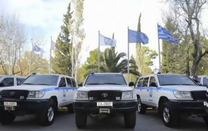 Δώρο 25 SUV, Ελληνική Αστυνομία, doro 25 SUV, elliniki astynomia
