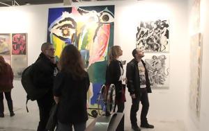 3 500, Art Thessaloniki