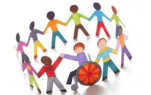 Μπορώ, Παγκόσμια Ημέρα Ατόμων, Αναπηρία, boro, pagkosmia imera atomon, anapiria