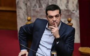Φλεγματικός Alexis Tsipras, Άμπου Ντάμπι, Οξφορδιανή, flegmatikos Alexis Tsipras, abou ntabi, oxfordiani