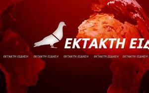 Σεισμός 46 Ρίχτερ, Αχαΐα, seismos 46 richter, achaΐa