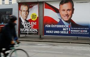 Αυστρία-, afstria-