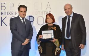 Βραβείο Green Dreams, APIVITA, ΚΟΥΡΟΣ Αwards 2016, vraveio Green Dreams, APIVITA, kouros awards 2016