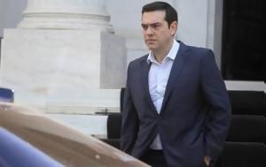 Τελειώσατε, Τσίπρα, teleiosate, tsipra