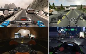 Traffic Rider -