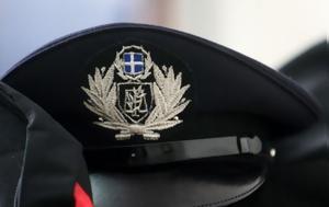 Αστυνομικός, astynomikos