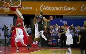 VTB League, Κουμπάν, Βουγιούκα, ΤΣΣΚΑ, VTB League, kouban, vougiouka, tsska