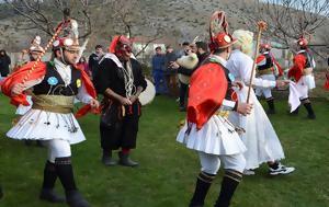 Μωμόερων Πολιτιστική Κληρονομιά, UNESCO, momoeron politistiki klironomia, UNESCO