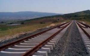 Τρένο, Ιούνιο 2017, Τιθορέα-Λιανοκλάδι, treno, iounio 2017, tithorea-lianokladi