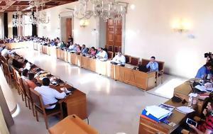 Συμβούλιο ϋπολογισμός, symvoulio ypologismos