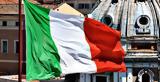 Ιταλών,italon