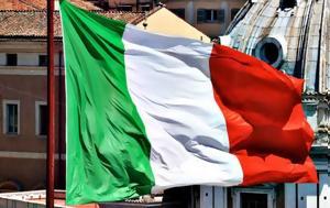 Ιταλών, italon