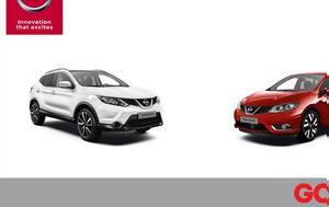 Τιμές, Nissan Qashqai, Pulsar, times, Nissan Qashqai, Pulsar