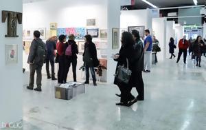 Ρεκόρ, 1η Art Thessaloniki Contemporary Art Fair, rekor, 1i Art Thessaloniki Contemporary Art Fair