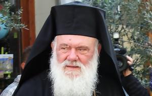 Αρχιεπίσκοπο, Ιερώνυμο, archiepiskopo, ieronymo
