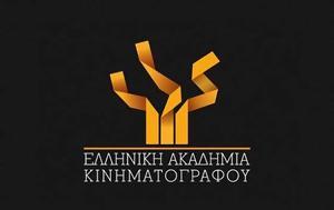 Film Factory 2016, Ταινιοθήκη, Ελλάδος, Film Factory 2016, tainiothiki, ellados