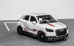 Αυτόνομο, Audi, aftonomo, Audi