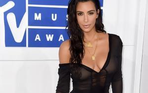 Σταματά, Keeping Up With, Kardashians, stamata, Keeping Up With, Kardashians