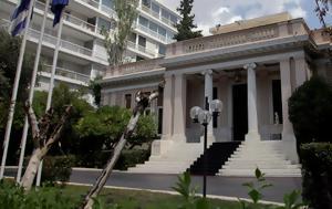 Κυβέρνηση, Μητσοτάκης, kyvernisi, mitsotakis