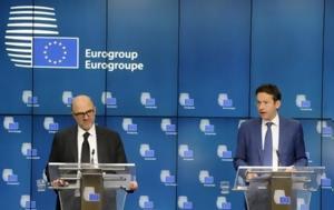 Eurogroup, Συμφωνία, Eurogroup, symfonia