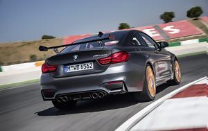 Τέλος…, BMW M4 GTS, telos…, BMW M4 GTS