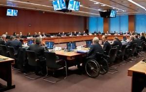 Eurogroup, Καμία, -Συμφωνία, Eurogroup, kamia, -symfonia