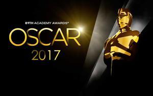 Oscars 2017, Αυτός, 89ης, Oscars 2017, aftos, 89is